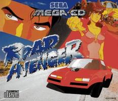Road Avenger Mega-CD